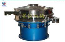 供应优质振动筛 旋振筛 筛粉机 ZS系列振动筛分机