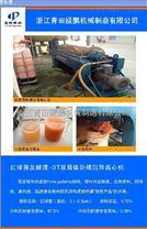 ST双筒体卧螺沉降离心机用于诺尔发酵液