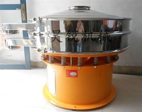 供应硬脂酸钙振动筛、振动筛分机 震动分选机 厂家直销