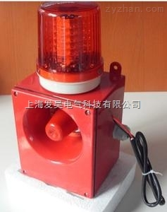 BC-110声光电子蜂鸣器-语音报警器