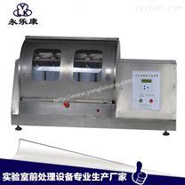 专业生产 全自动翻转式振荡器YKZ-08