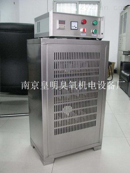 内置式臭氧发生器