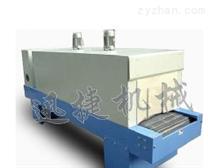 全自动热收缩包装机/全自动封切收缩机