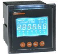 安科瑞PZ72L-AV/KC 单相电压表/带开关量
