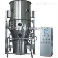 GFG系列高效沸腾干燥机厂家直销