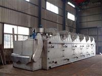 山西100Kg/h苹果多层带式干燥机