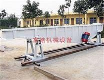 DZS電機振動水平輸送機