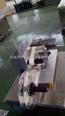 半自动线管对折贴标机