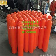 专业销售塑料空心浮球直径40cm50cm水上安全警示浮球