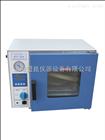DZF-60206020真空干燥箱