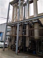 出售二手3吨三效降膜不锈钢蒸发器