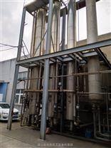 二手3吨三效不锈钢降膜式升膜结晶蒸发器