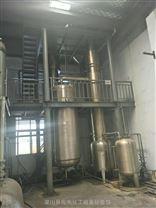 转让二手2吨3吨三效四体不锈钢降膜式蒸发器