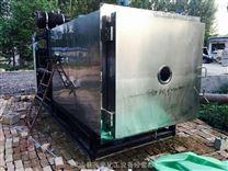 二手10平方上海浦东真空冷冻干燥机