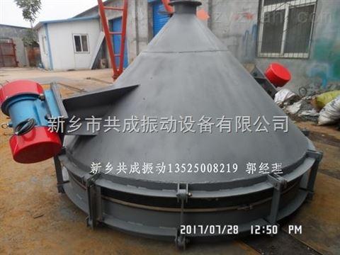 化肥专用振动料斗 矿粉用振动料斗 机械振动料斗
