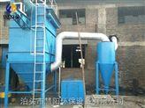 2吨、4吨、6吨、8吨、10吨小型锅炉除尘器厂家现货供应