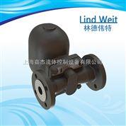 lindweit蒸汽系统浮球式大排量疏水阀