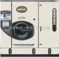 意大利干洗机/进口干洗机/商业干洗机