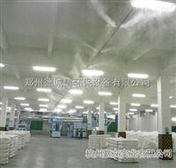 江苏纺织加湿器_纺织加湿系统品牌厂家十大排名纺织专用加湿器_超声波工业加湿器