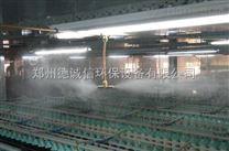 江苏纺织加湿器_高效纺织喷雾加湿机品牌厂家十大排名一年质保_超声波工业加湿器