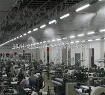 江苏纺织超声波加湿器_棉纺加湿器好不好用在哪买_超声波工业加湿器