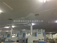 山东纺织加湿器_纺纱厂细纱车间加湿机效果案例图片磐石品质_超声波工业加湿器