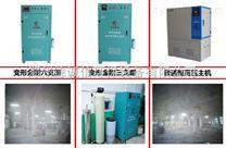 紡紗行業加濕器自動加濕系統
