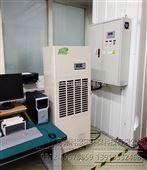 印刷除湿机丨印刷车间湿度控制