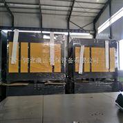 化工废气治理设备光氧净化器uv光氧废气处理设备