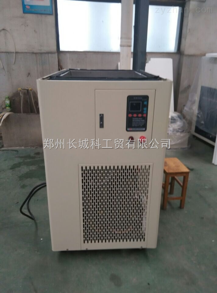 10~25℃冷水机