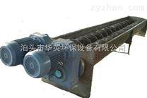 除塵螺旋輸送設備性能、移動式螺旋輸送機價格特點