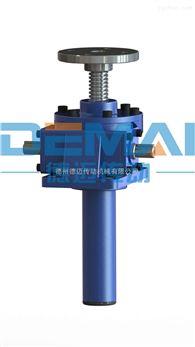 KFT蜗轮丝杆升降机 德迈传动螺旋升降器