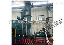 管鏈式粉體輸送機 管鏈機廠家低價定制