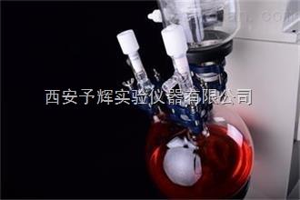 新型R-1010旋转蒸发器