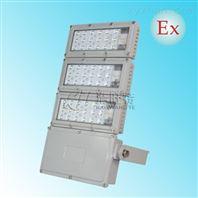 壁挂式LED泛光灯NFC9760-L70W防水防尘LED灯NFC9760-L105W大功率LED泛光