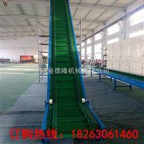爬坡皮带输送机爬坡机带挡板传送机大倾角皮带输送机非标定制