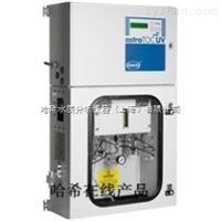 BIOTECTOR B7000在线TOC分析仪