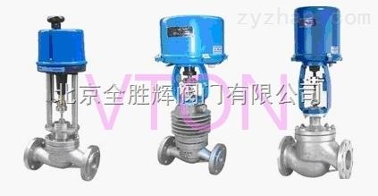 北京进口智能型电动调节阀高端品牌图片