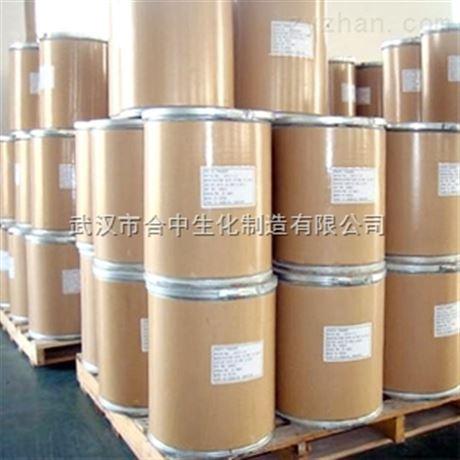咖啡酸苯乙酯CAPE中间体厂家