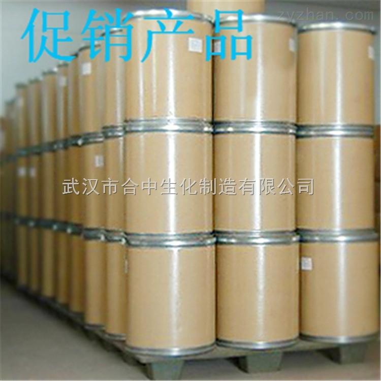 氨基磺酸钠生产厂家广州