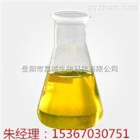 D-柠檬烯|厂家价格|中间体辅料