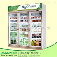 茉莉珂冷柜豪华铝合金三门冷藏展示柜广州冰柜厂家直销
