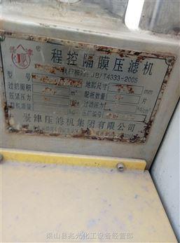 二手100平方京津程控自动拉板厢式压滤机