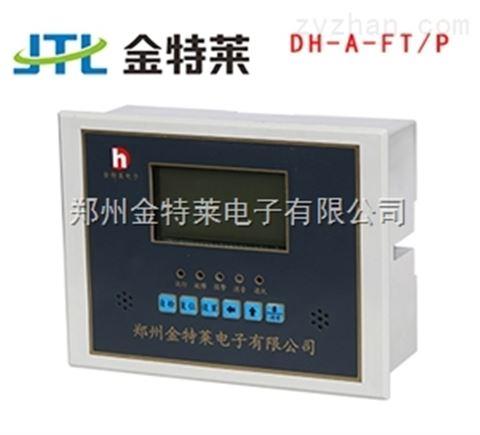 金特莱上海电气火灾监控系统厂家