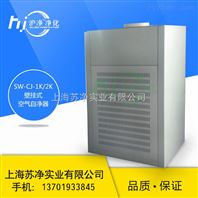 壁挂式空气自净器价格