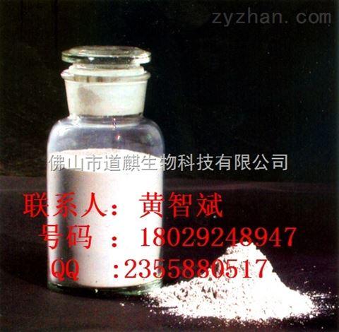 盐酸赛洛唑啉1218-35-5企业