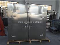 大型熱風循環烘箱價格