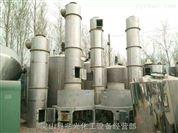 二手800型全不銹鋼旋轉閃蒸干燥機 烘干設備