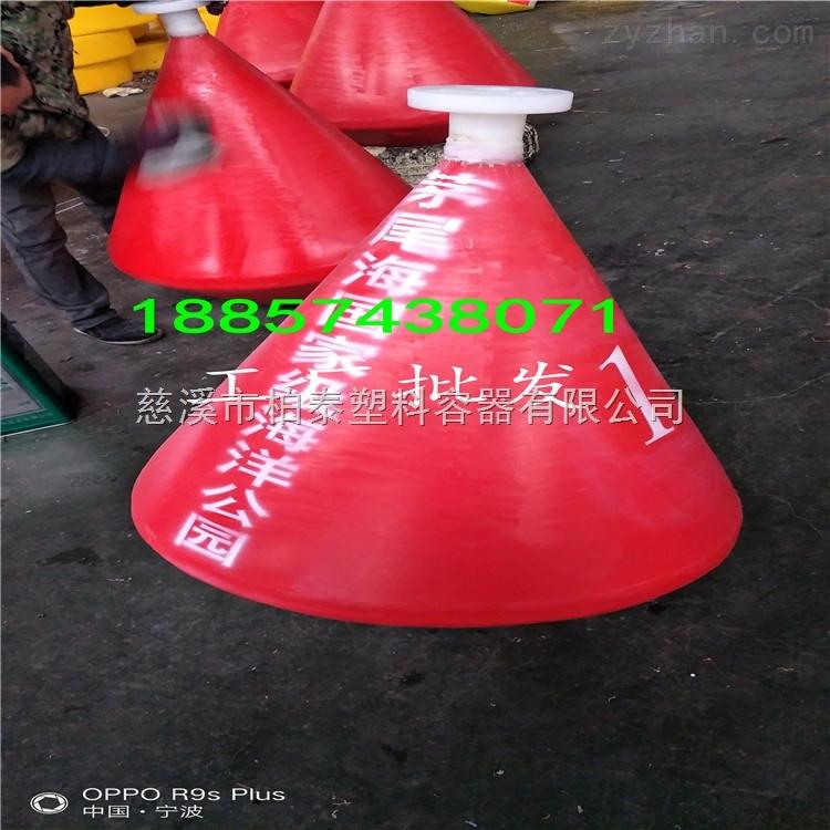 柏泰供应内江海上小型警示浮标 内湖内海700*900拦截浮标