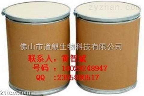 盐酸溴已新611-75-6企业